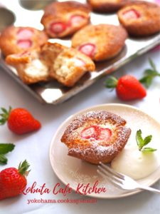 strawberry-muffin