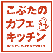 横浜の料理教室・料理合コン・アイシングクッキー教室<こぶたのカフェキッチン>